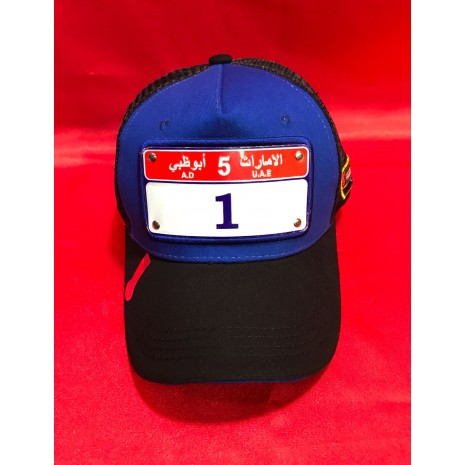 I Dubai Casquette UAE Plaque 1 Bleu Noir